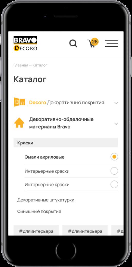 Bravo&Decoro - Скриншот мобильной версии №2