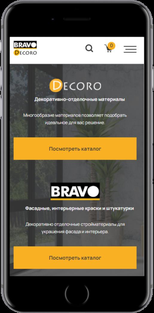 Bravo&Decoro - Скриншот мобильной версии №1