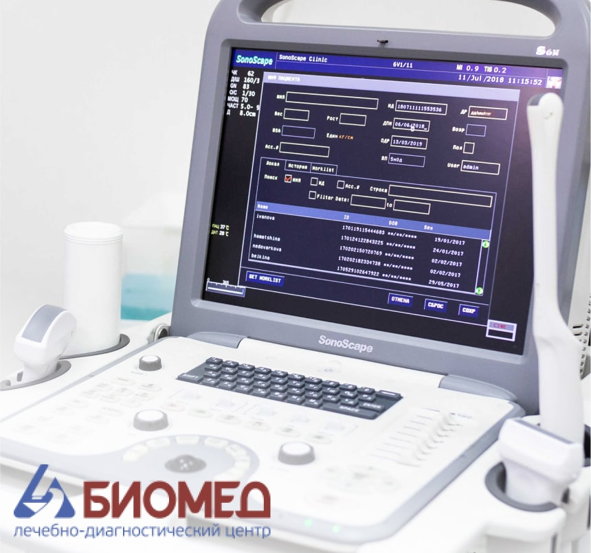 Лечебно-диагностический центр «Биомед»