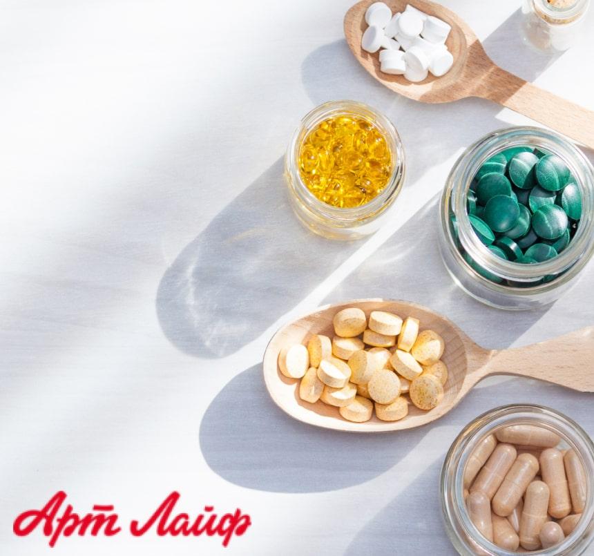Арт Лайф - Комплексное продвижение компании биологически активных добавок