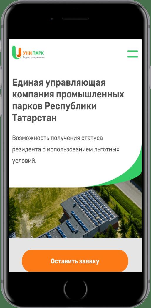 Унипарк - Скриншот мобильной версии №1