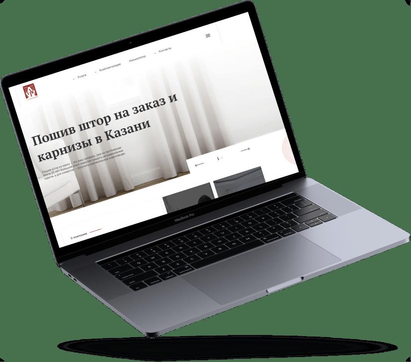 Создание сайта интернет-магазина штор