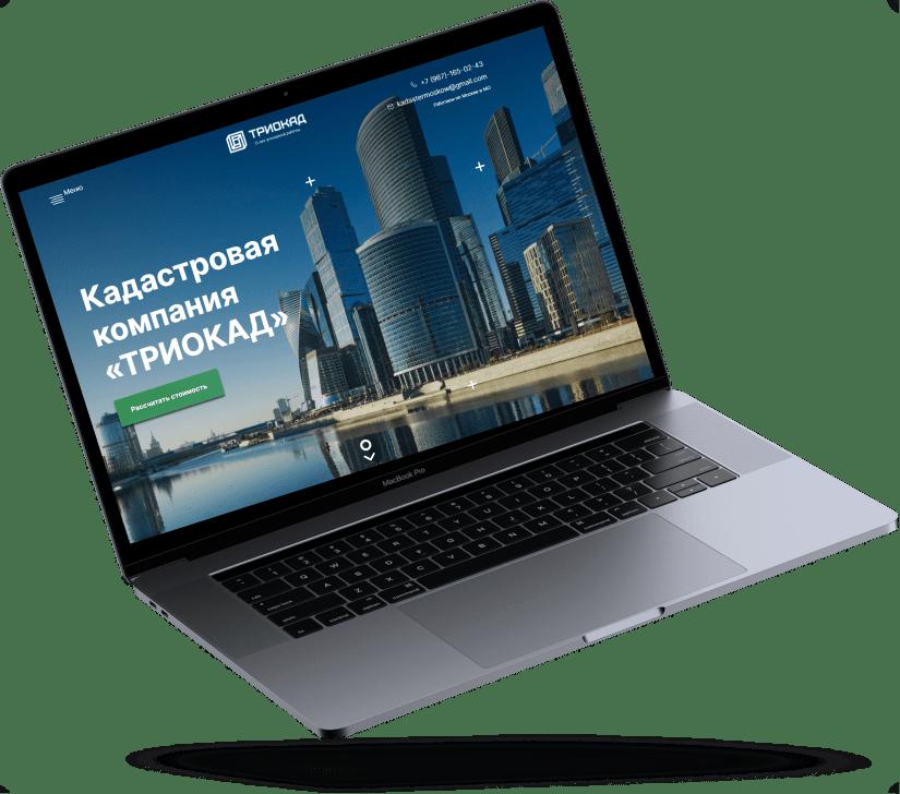 Создание сайта кадастровой компании
