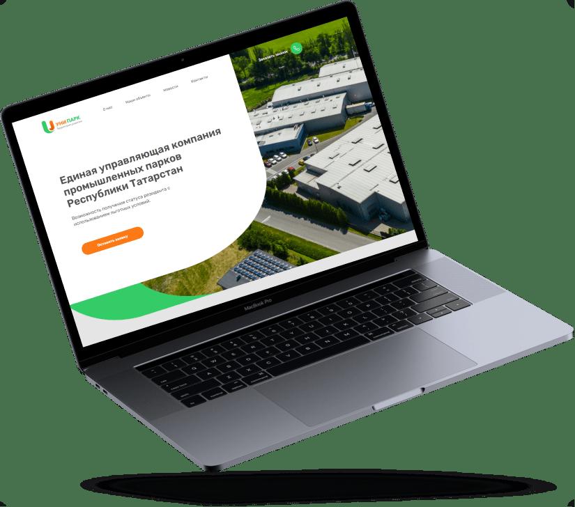 Создание сайта Единой управляющей компании промышленных парков